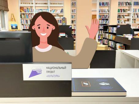 В Магане прошла презентация модернизированной библиотеки