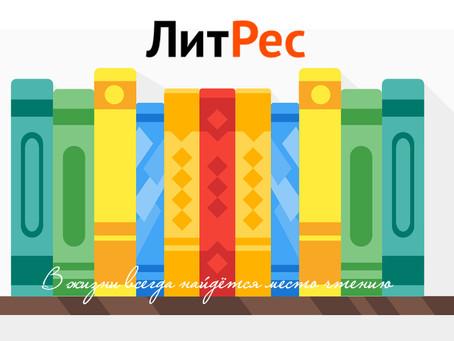 Виртуальные выставки июля от ЦБС г.Якутска