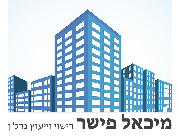 logo_png_שקוף.png