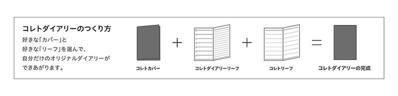 coleto_tokucyo.jpg