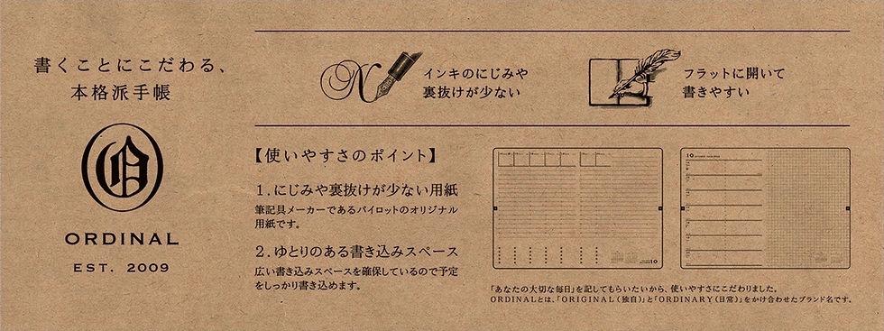 ordinal_tokucyo.jpg