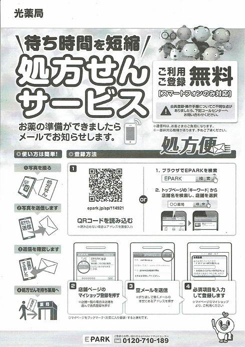 CCE_0000171024_1.jpg
