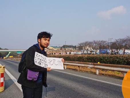 Hitch Hike Your Way Through This Summer Break In Japan!