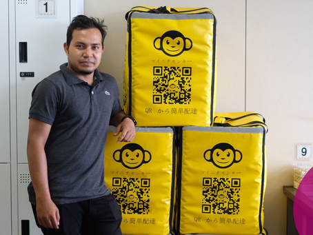 Gaijins Of Japan : Japan's First Foreign Entrepreneur, Mainichi Monkey's Reza Iftakhar Jisan