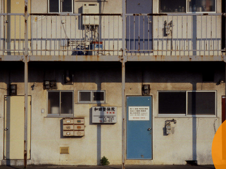 "Apartment in Japan: Jiko Bukken, Japan's Haunted ""Accident Homes"""