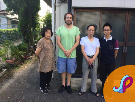 Foreign students finds his Japanese Family: Homestay in Japan