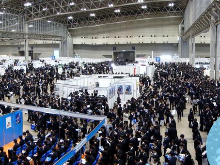 "Tips for ""Off-Season""  Job Hunting In Japan"