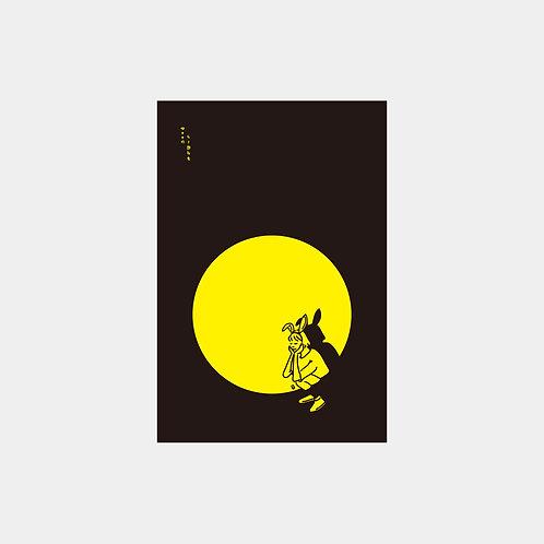 MoonLight Girl Post Card