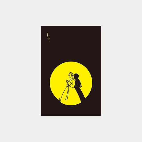 MoonLight Prayer Post Card