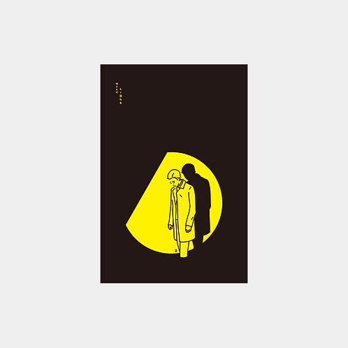MoonLight Man Post Card
