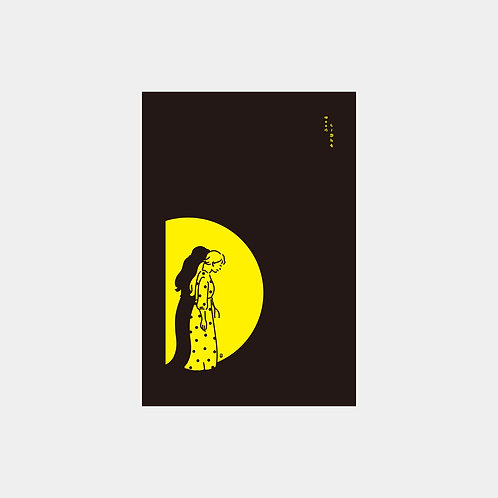 MoonLight Woman Post Card