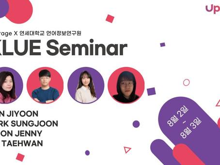 KLUE Seminar