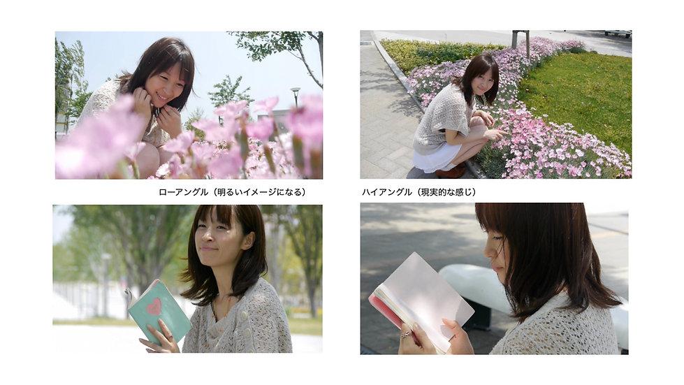 pana講習用0917のコピー2.010.jpeg