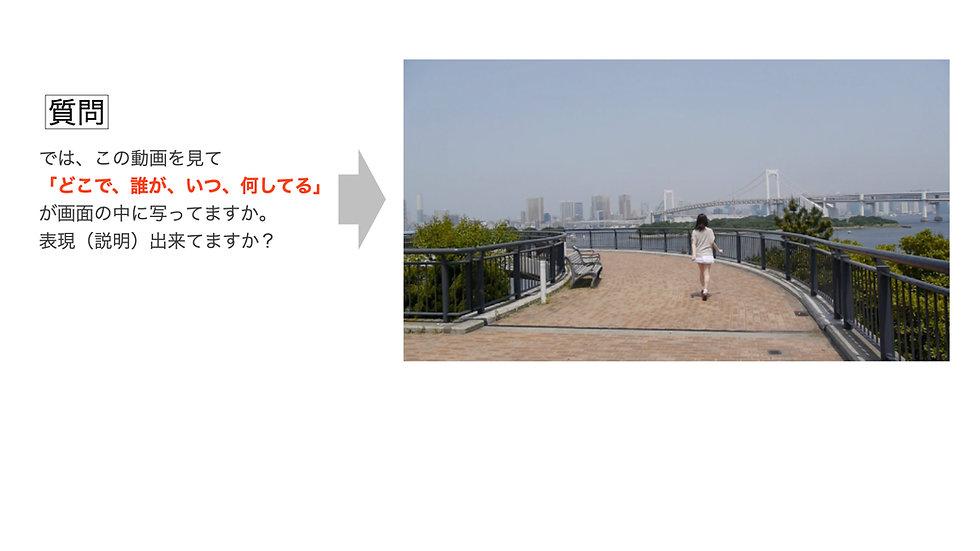 pana講習用0917のコピー2.013.jpeg
