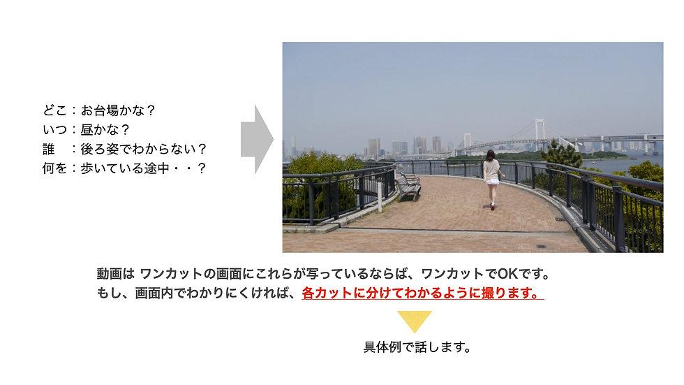 pana講習用0917のコピー2.014.jpeg