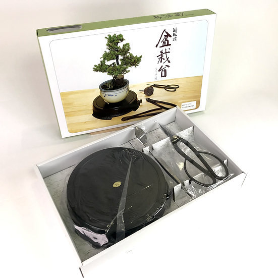 COFFRET DÉBUTANT 3 outils Kikuwa Japon
