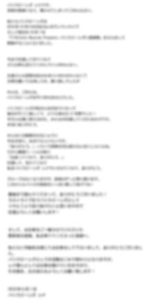 レナ web最終.png