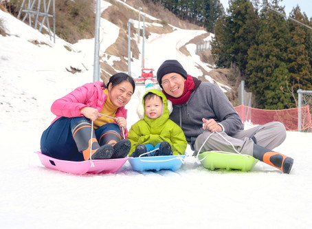 January 2020 Family Fun Adventures