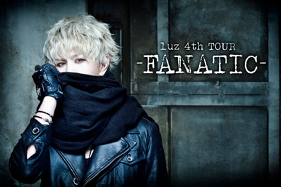 4th TOUR -FANATIC-
