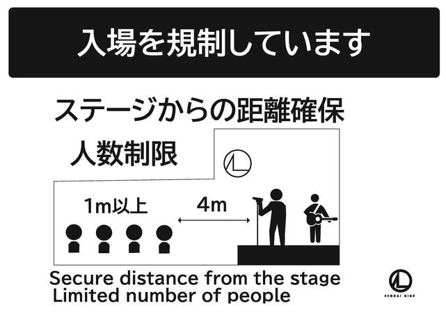 スライド用_ページ_16.jpg