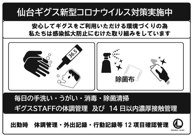 スライド用_ページ_12.jpg