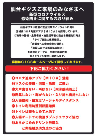 スライド用_ページ_01.jpg
