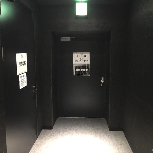 楽屋 2階スタンド テナント前室