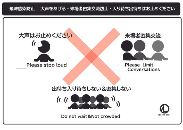 スライド用_ページ_14.jpg