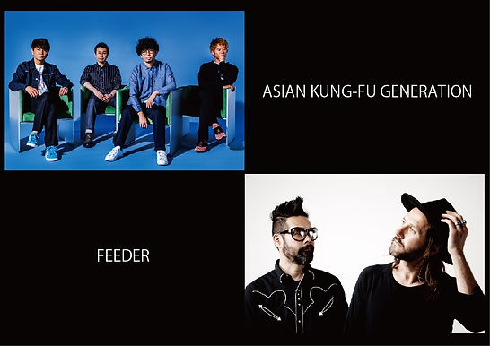 ASIAN KUNG-FU GENERATION × FEEDER Tour 2017