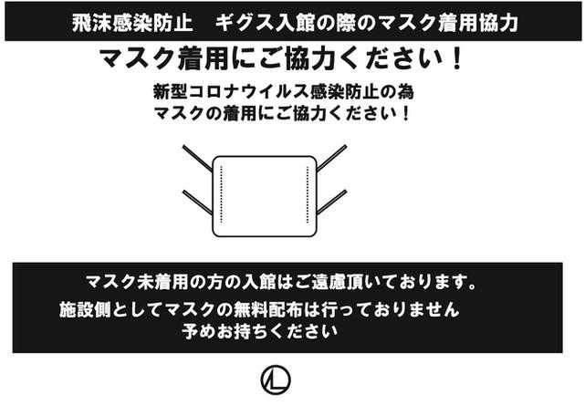 スライド用_ページ_07.jpg