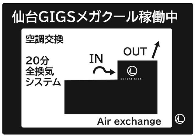 スライド用_ページ_09.jpg