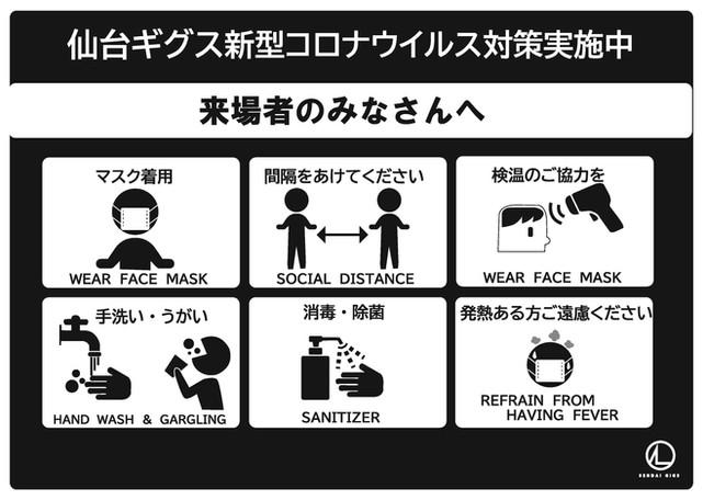 スライド用_ページ_03.jpg