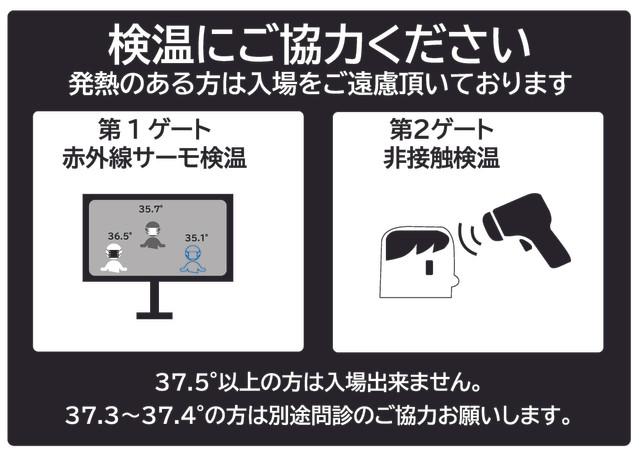 スライド用_ページ_06.jpg