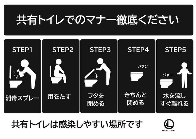 スライド用_ページ_18.jpg