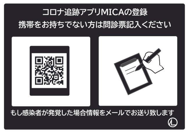 スライド用_ページ_04.jpg