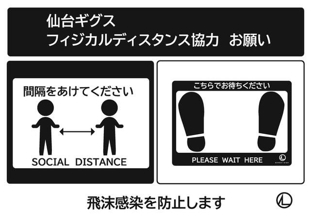 スライド用_ページ_15.jpg
