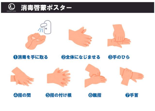 スライド用_ページ_20.jpg