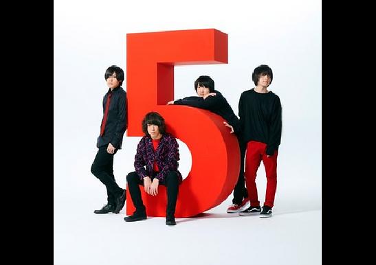 KANA-BOONのGO!GO!5周年! シーズン4 ワンマンツアー 「Let's go 55 ONE-MAAN!!」