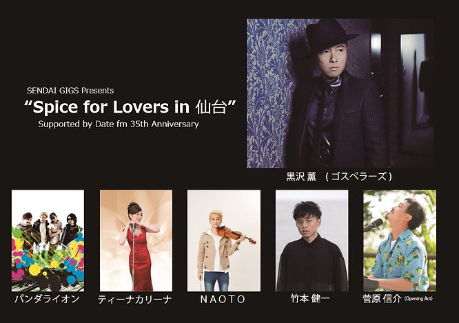 """SENDAI GIGS Presents """"Spice for Lovers in 仙台"""" Supported by Date fm 35th Anniversary"""