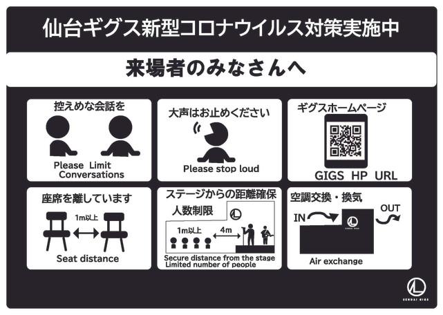 スライド用_ページ_02.jpg