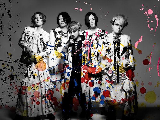 20th Anniversary Tour [ink]arnation