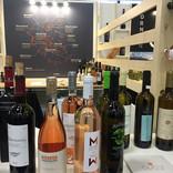 vinexpo wines c.jpg