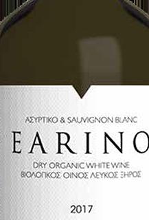 earino_el_20.png