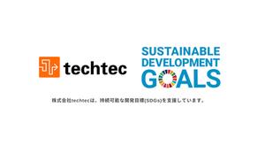 PoLをカーボンニュートラルに、Techtec Social Actionへ注力