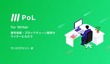hp-writer.png