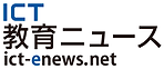 ict-enews_logo.png