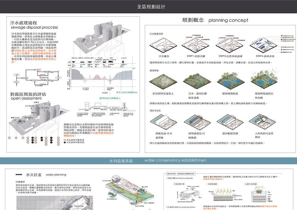 wix大圖-05.jpg