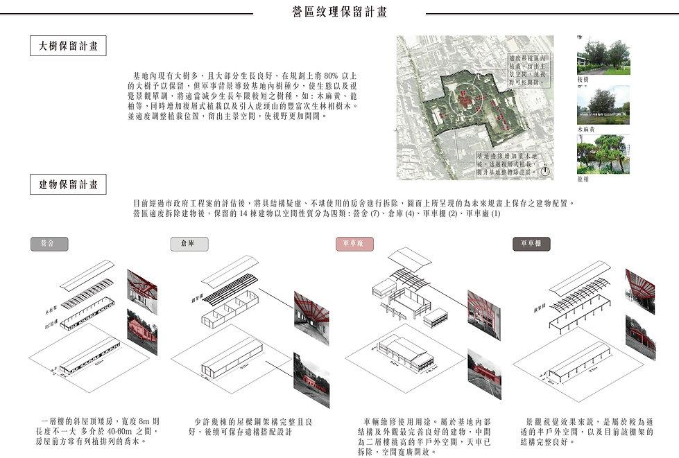 網站上傳圖面-3.jpg