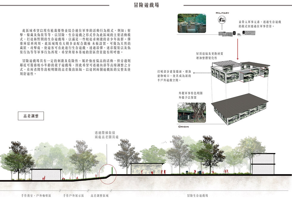 網站上傳圖面-12.jpg