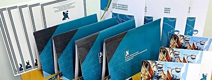 Программа поддержки   издательской   деятельности спбгэу